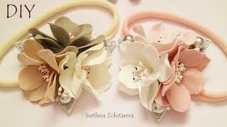 Повязка на голову для Новорожденных Цветы из фоамирана