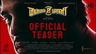 MINNAL MURALI (Tamil) - Official Teaser | Tovino Thomas | Basil Joseph | Sophia Paul - Download this Video in MP3, M4A, WEBM, MP4, 3GP