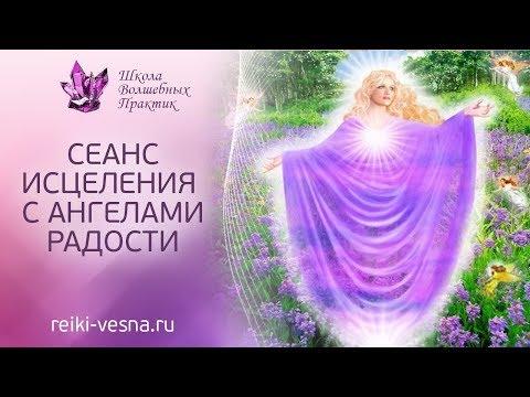 Стива росса йога счастья читать i