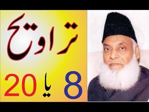 Taraweeh 8 Yah 20 Urdu Bayan