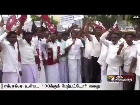 Members-of-Manitha-neya-jananayaga-katchi-arrested-for-indulging-in-rail-roko