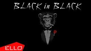 МИКЭ - BLACK in BLACK / Премьера песни