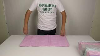 Махровое полотенце Purry, 50 х 90 см., 6 шт / уп. 880027 от компании Текстиль оптом, в розницу от 1 грн. МИР БАМБУКА, Одесса, 7 км. - видео