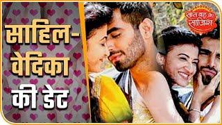 Aap Ke Aa Jane Se: Vedika And Sahil Get Back Together Once Again | Saas Bahu Aur Saazish