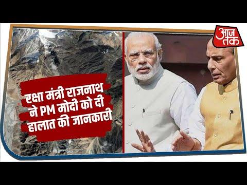 चीन बॉर्डर पर 3 जवान शहीद, रक्षा मंत्री राजनाथ ने PM मोदी को दी हालात की जानकारी