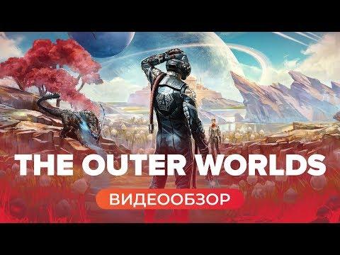 Обзор игры Зе Оатер Ворлдс