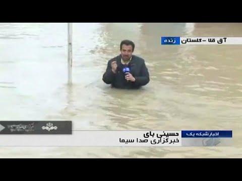 العرب اليوم - شاهد: فيضانات وسيول تغرق الشوارع وتشل الحركة شمال إيران
