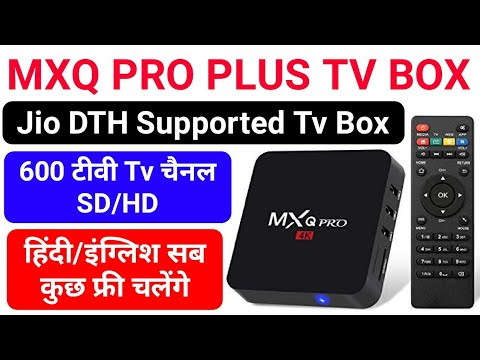 Download How To Install Jio Tv On Any Android Smart Tv And Smart Tv