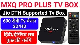 jio TV - 免费在线视频最佳电影电视节目 - Viveos Net