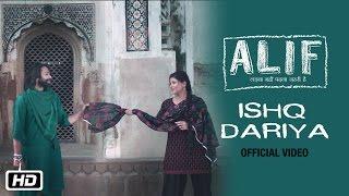 Ishq Dariya   Alif   Official Music Video   Jaya Bachchan