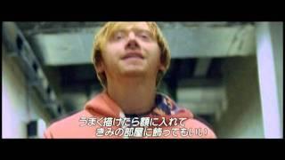 Ed Sheeran - Lego House(字幕入り)