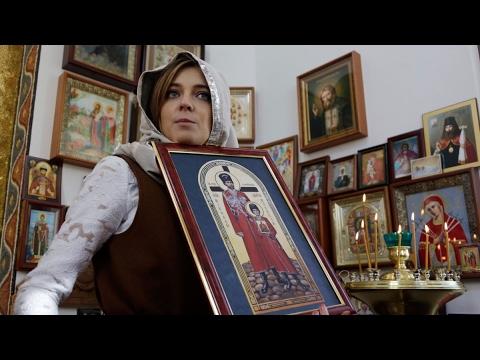 , title : 'Наталья Поклонская и кино для взрослых | Радио Крым.Реалии'