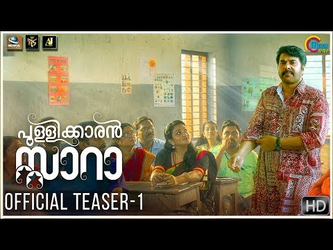 Pullikkaran Staraa Movie Teaser 1