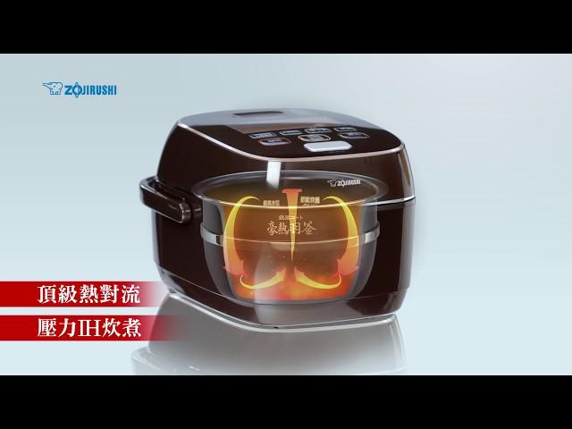 2019年【鐵器塗層豪熱羽釜IH電子鍋】廣告