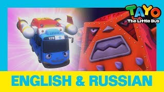 дети изучают язык l Космические приключения  l Английский для детей l Приключения Тайо