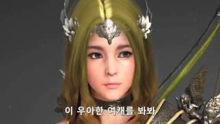 외국인의 한국 게임 검은사막 체험기
