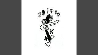 Silly, Stupid Freakin\' Cupid