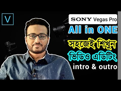 Sony Vegas Pro Video Editing | How To Use Sony Vegas Pro For Beginners