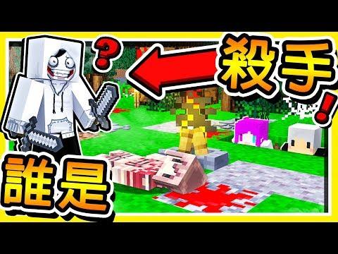 """阿神-Minecraft恐怖懸疑解謎地圖""""1989"""""""