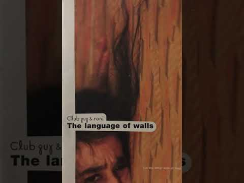 The language of walls מתוך