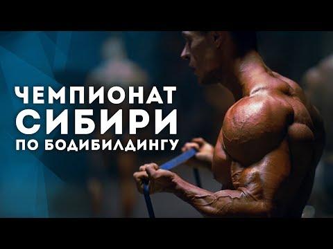 Przeciwbólowe i przeciwzapalne maść na mięśnie