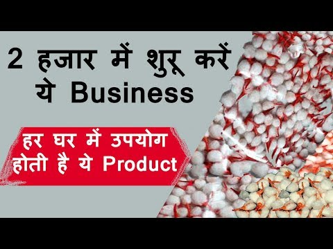 Cotton Wicks at Best Price in India