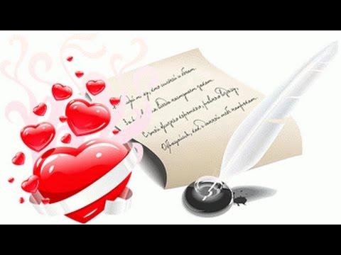 Любовь и счастье не родные сестры песня