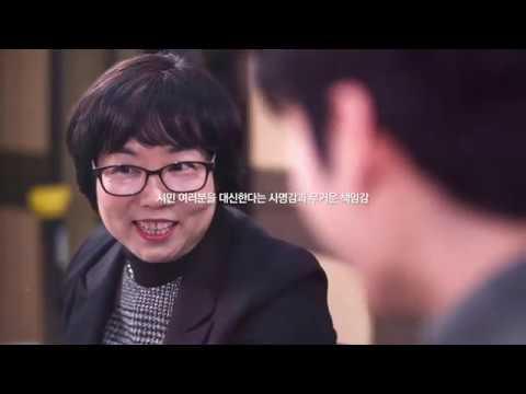 2019 동두천시의회 홍보영상