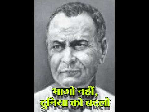 क्यों ज़रूरी हैं राहुल सांकृत्यायन