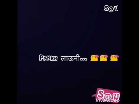 Marathi Romantic status video for whatsapp free download
