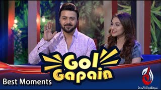 Dus Saal Hogye Hain Is Field Mai Phir Bhi Aqal Nahi Ayi  | Best Scene | Gol Gapain