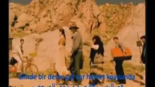 اغاني حصرية محسون ... بنت مهاجرة ... تحميل MP3
