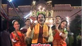 राम ना मिलेगे हनुमान के बिना   Hit Bhakti Bhajan   चन्द्रभूषण पाठक