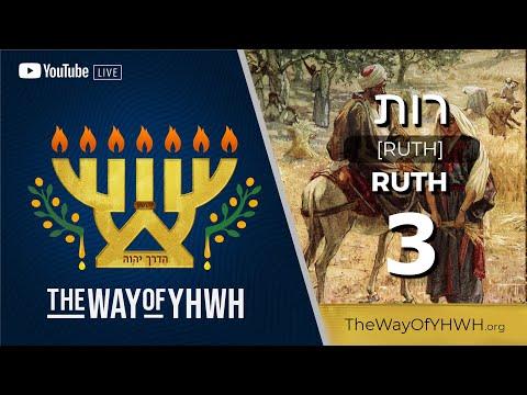 Ruth 3 [רות]