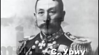 Легендарный крейсер Варяг История России XX века