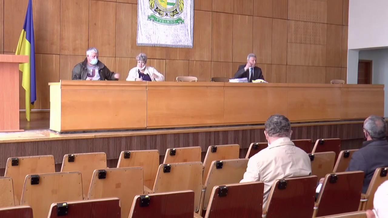 Чергова 111-а сесія Рубіжанської міської ради