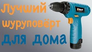 Шуруповерт BORT BAB-10.8-P (младший брат BORT BAB-10.8N-Li). Лучший шуруповёрт для дома