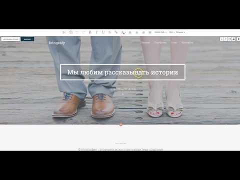 Видеообзор Fo.ru