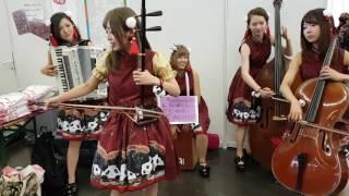 Annin Showchestra Improvised Stage