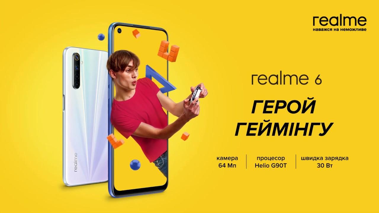 realme 6 8/128Gb (White) video preview