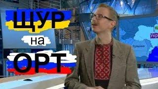 АЄОА 21: Путін - гриб. Ядерний (Putin is a mushroom. Nuclear one) + рус/eng subt