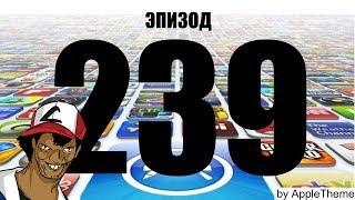 Лучшие игры для iPhone и iPad (239) + ССЫЛКИ на все игры!