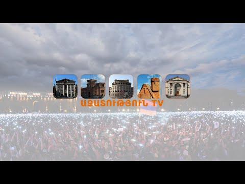 «Ազատություն» TV | Ուղիղ միացում | LIVE | Прямaя трансляция 26.04.2021