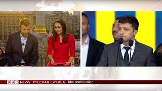 Дебаты Зеленского и Порошенко. Спецвыпуск теленовостей Би-би-си