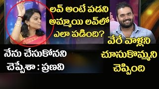 Pranavi about How She Fell in Love with Raghu Master   Special Interview   10TV