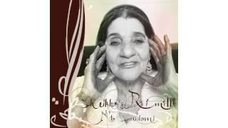 CHEIKHA RIMITTI - N'TA GOUDAMI تحميل MP3