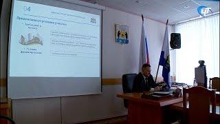 В Великом Новгороде планируют разработать инициативный бюджет