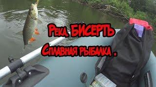 Еланский пруд свердловская область рыбалка