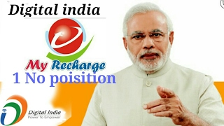 Digital india | my recharge | Welcome to CHETAN CHAVDA for My Recharge trainar|||