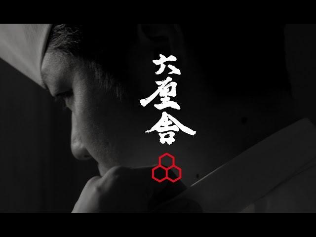 採用オフィシャルPV【松富士食品】